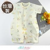 包屁衣 台灣製夏季嬰兒純棉短袖兔裝 連身衣 魔法Baby