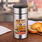 黑五購物節 燜燒壺超長保溫飯盒304不銹鋼悶燒杯罐湯壺成人1000ml大號便當盒