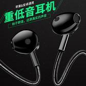TAFIQ/塔菲克 入耳式重低音手機蘋果通用男女生耳塞運動耳機耳麥    電購3C