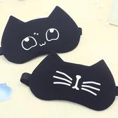 卡通眼罩睡眠遮光緩解眼疲勞眼罩耳塞防噪音三件套透氣女可愛韓國 居享優品