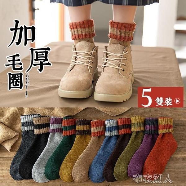 羊毛襪子女秋冬款中筒襪加厚加絨冬季毛圈保暖長筒睡眠月子 【快速出貨】