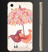 ✿ 俏魔女美人館✿ 【戀愛*金屬邊框】htc 728手機殼 手機套 保護套 保護殼