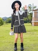 女童秋裝套裝2021新款洋氣網紅兒童學院風針織套裙大童春秋兩件套 幸福第一站