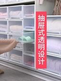抽屜式收納箱衣服收納櫃大號透明塑料衣櫃儲物箱整理箱露露日記