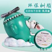 創意乳牙盒日本時尚牙齒保存盒子男孩女孩乳牙換牙紀念盒兒童 aj9669『黑色妹妹』