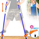 台灣製造 趣味兩段式高蹺(送輔助腳)二段高蹺2段高蹺.踩高蹺竹馬.成人兒童平衡訓練小孩.親子遊戲