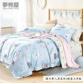 3M專利+頂級天絲-床高35cm內可用-6X7尺特大薄床包枕套三件組-守望-夢棉屋