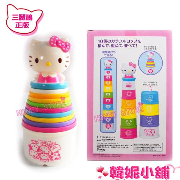 韓妮小舖  日貨 三麗鷗 KITTY 疊疊樂 玩具 生日禮物 益智玩具 嬰幼兒玩具 批發【HQ0296】