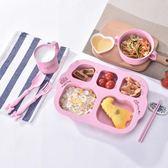 兒童碗 嬰兒童餐具套裝寶寶食吃飯碗杯勺子筷叉餐盤分格卡通防摔家用可愛 99免運 萌萌