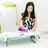 九麥家用鋼網臺式熨衣板可折疊熨衣板熨燙板電熨斗板加長款燙衣板