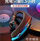 華為通用藍芽耳機掛耳式快充單耳半入耳塞式運動適用蘋果安卓手機