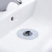 ✭慢思行✭【J098】鯊魚鰭排水口過濾網 浴室 頭髮 菜渣 地漏  水槽防堵塞