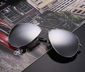 鋼化玻璃男士太陽鏡男駕駛司機蛤蟆鏡開車釣魚太陽眼鏡女墨鏡男潮交換禮物