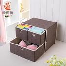 內衣收納盒抽屜式布藝整理箱可摺疊內衣褲襪子收納箱 蘿莉小腳丫