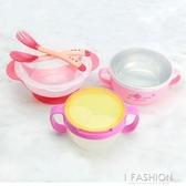 寶寶兒童碗嬰兒碗勺套裝新生兒飯碗餐具母嬰用品-ifashion
