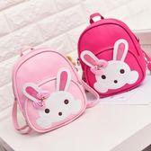 兒童背包雙肩幼兒園書包5小4可愛2男孩女寶寶1-3-6歲迷你休閒 3C優購