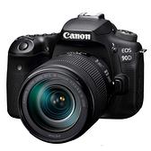 【分期0利率原廠登錄送好禮】 3C LiFe CANON EOS 90D 18-135mm IS USM 變焦鏡組 (公司貨)