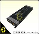 ES數位館 CASIO EX-V7 EX-V8 專用 NP-50 高容量1000mah 防爆電池 NP50