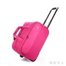 旅行包女行李包男大容量拉桿包韓版手提包休閒折疊登機箱包旅行袋 LJ6537【極致男人】