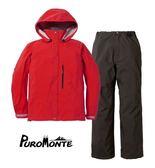Puro Monte 日本 GT30 防水透氣衣+褲 日本製 女款 SR132W 正紅/炭灰 Gore-Tex 防水 透氣 [易遨遊]