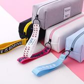 鉛筆盒 飄帶筆袋創意簡約文具袋可愛小清新韓國鉛筆袋兒童多功能  英賽爾3C數碼店