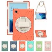 蘋果 iPad 10.2 (2019 / 2020) iPad7 iPad8 莫蘭迪海盜 平板 保護套 皮套 背帶 手帶 防水 防摔 支架