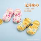 兒童洞洞鞋 巴布豆兒童拖鞋夏寶寶洞洞嬰兒幼1-3歲2男童女室內防滑小童涼拖鞋 城市科技