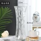 2個裝 玻璃花瓶透明水養富貴竹百合花瓶擺件客廳插花【小獅子】