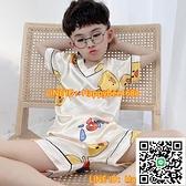 男童夏季冰絲短袖睡衣兒童薄款小童卡通可愛家居服小男孩夏天套裝【happybee】