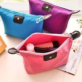 化妝包 時尚便攜大容量化妝包水餃包可折疊化妝品收納袋小號防水收納包 【瑪麗蘇】