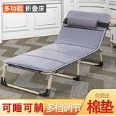 折疊床單人床家用成人午休床午睡躺椅折疊辦公室簡易床行軍陪護床