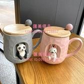 可愛創意帶蓋勺馬克杯韓式立體陶瓷杯學生牛奶咖啡水杯蓋杯【匯美優品】