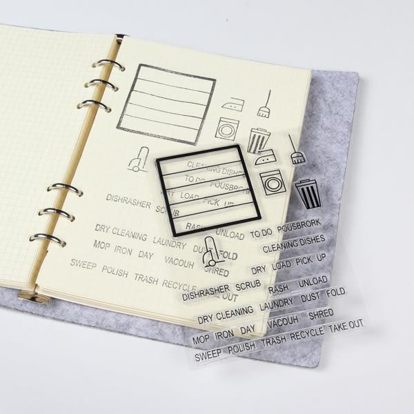 【BlueCat】居家生活英文字母透明矽膠印章