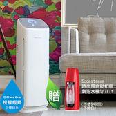 【Coway】綠淨力立式空氣清淨機AP-1216L (14~18坪)