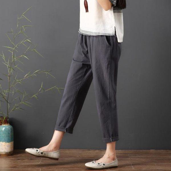 棉麻九分褲女夏季鬆緊腰亞麻休閒褲寬鬆大尺碼顯瘦薄款哈倫褲潮 618降價