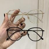 新品眼鏡框網紅ins黑框眼鏡女超輕素顏眼鏡圓臉顯瘦韓版學院風橢圓眼鏡框架
