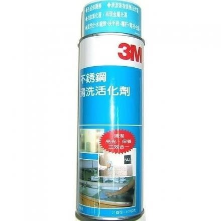 3M 不鏽鋼清洗活化劑 21oz (600ml)