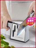 多功能磨刀器家用磨刀石手動廚房菜刀快速打磨非電動剪刀磨刀開刃 奇妙商鋪