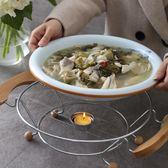 保溫爐 蠟燭加熱爐保溫圓形旦形菜盤子干鍋魚盤家用酒店餐具梅花陶瓷明爐·快速出貨YTL