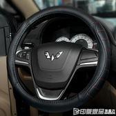 汽車方向盤套五菱之光宏光S S1 S3榮光V小卡雙排四季通用型車把套  印象家品旗艦店