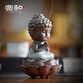 香爐 小香爐陶瓷仿古迷你家用盤香爐茶道室內檀香爐熏香