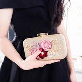 手拿包 珍珠休閒包小合金晚宴禮服包手拿包時尚花朵旗袍宴會側背女包【韓國時尚週】