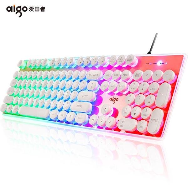 水晶鍵盤有線朋克背光電腦筆記本臺式家用lol吃雞游戲鍵盤WY【萬聖夜來臨】
