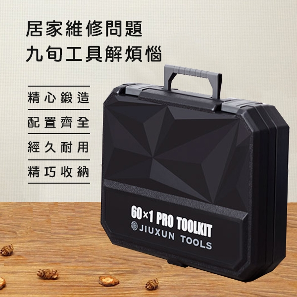 【coni shop】小米九旬工具箱12合一 現貨 當天出貨 工具箱 維修工具箱 維修用品 五金 小米有品