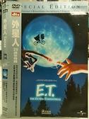 挖寶二手片-0B01-330-正版DVD-電影【ET外星人:20週年特輯 雙碟版】史蒂芬史匹柏導演(直購價)海報是