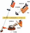【東林台南經銷商】東林便利型割草機CK-...
