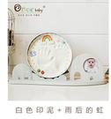 可愛紀錄寶寶足印手印成長相框 新生兒紀念套裝禮物3