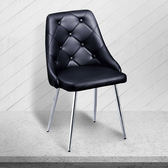 IHouse-漢娜 皮質餐椅(寬45深43高83)