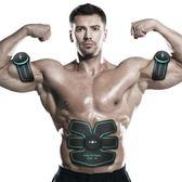 腹肌貼健身儀懶人收腹機智慧器材家用男士肌肉訓練家用健腹訓練器 英雄聯盟