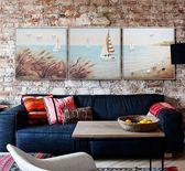 地中海客廳裝飾畫沙發背景牆三聯畫現代簡約無框畫3d立體浮雕挂畫 XW(男主爵)